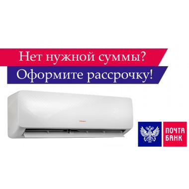 Рассрочка Почта Банк в Тепло Климат